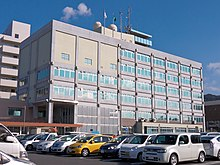 Tottori city office 2013.jpg