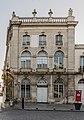 Tourist information centre in Nancy.jpg