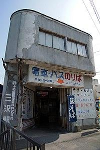 Towada-Kanko Electric Railway Misawa Station Misawa Aomori pref Japan10n.jpg