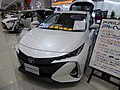 "Toyota PRIUS PHV S""Navi Package"" (DLA-ZVW52-AHXEB) front.jpg"