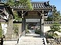 Tozen-ji (Kamakura).JPG