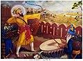 Trilok Singh Artist karamat nahi wiki.jpg