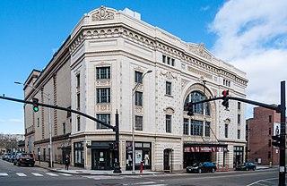 Trinity Repertory Company Theater company and theater in Providence, Rhode Island