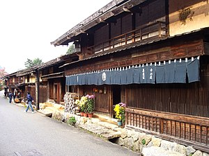Kisoji - Typical building facades in Tsumago-juku.