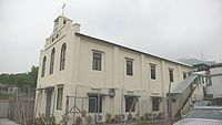 Tsung Kyam Church 2007.JPG