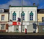 Tuebrook post office.jpg
