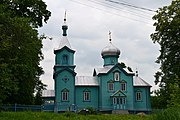 Tupaly Turiiskyi Volynska-Saint Michael church-south view.jpg