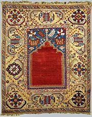 Transylvanian Rugs Wikipedia