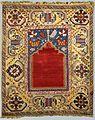 Turkey Prayer rug.jpg