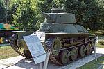 Type 4 Ke-Nu in the Great Patriotic War Museum 5-jun-2014 01.jpg