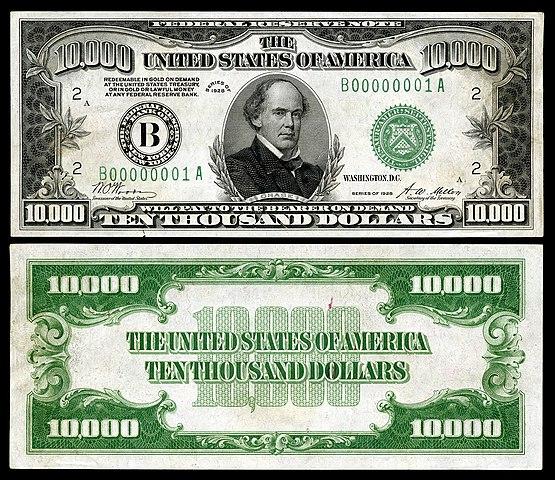the money masters bill still pdf