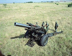 M114 155 mm howitzer - Image: US Army M114 howitzer