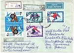 USSR 1963-07-05 registered cover.jpg