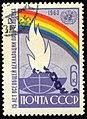 USSR stamp 1963 CPA 2963.jpg