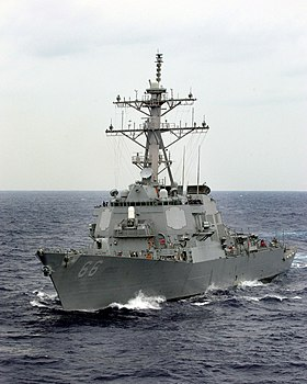 Image illustrative de l'article USS Gonzalez (DDG-66)