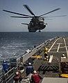 USS Ponce AFSB(I)-15 140624-N-NI474-055 (14696416455).jpg