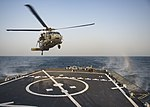 USS STOUT (DDG 55) HELICOPTER OPERATIONS 160702-N-GP524-801.jpg