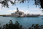 US Navy 040625-N-8157C-053 The Japanese destroyer JDS Haruna (DDH 141) passes Hospital Point in Pearl Harbor, Hawaii.jpg