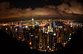 US Navy 070727-N-8868D-030 The evening skyline of Hong Kong as viewed from Victoria Peak. Victoria Peak was one of many places, attractions and tours that Sailors from the Nimitz-class aircraft carrier USS John C. Stennis (CVN.jpg