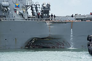 USS John S. McCain (DDG-56) - Image: US Navy 170821 N OU129 022 Damage to the portside of USS John S. Mc Cain (DDG 56)