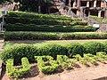 Udayagiri Park.jpg