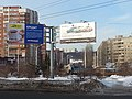 Ufa, Republic of Bashkortostan, Russia - panoramio (92).jpg