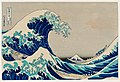Ukiyo-e woodblock print by Katsushika Hokusai, digitally enhanced by rawpixel-com 16.jpg