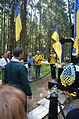 Ukrainian Delegation in Levashovo Memorial Cemetery 29.JPG