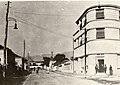 Ulica Bore Stankovića nekada.jpg