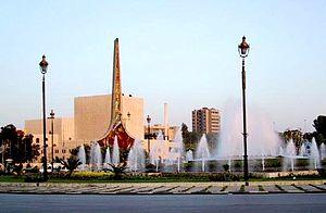Umayyad Square - Umayyad Square