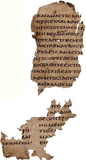 Uncial 0171 - Image: Uncial 0171 fragments 2a+2b (Florence, Biblioteca Medicea Laurenziana, PSI 1.2 + PSI 2.124) recto Luke 22,44 50