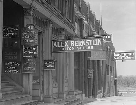 Cotton merchants on Union Avenue (1937) Union Avenue.jpg