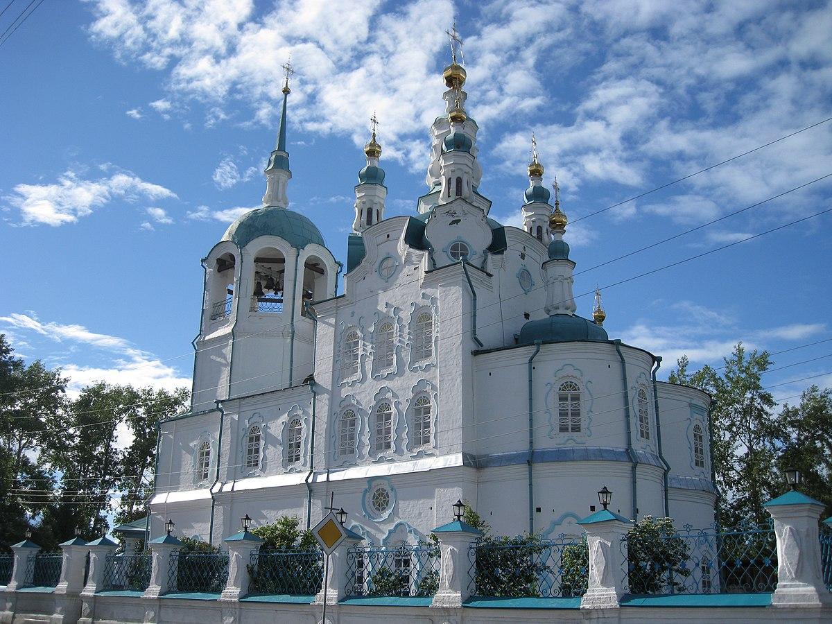 Yeniseysk – Travel g...