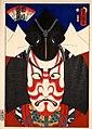 Utagawa-Kunisada-Ichikawa-Ebizo-head.jpg