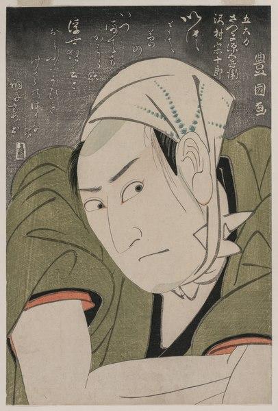 utagawa toyokuni - image 7