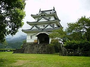 Uwajima, Ehime - Image: Uwajima jo