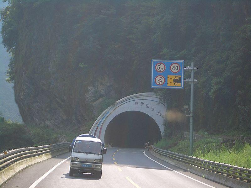 File:VM 5206 Xingshan County G209 Houzibao Tunnel.jpg