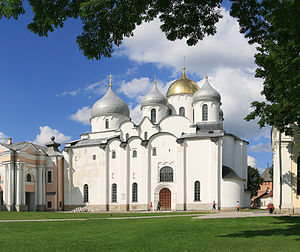 Russian architecture - Image: V Novgorog Saint Sophia Cathedral VN130