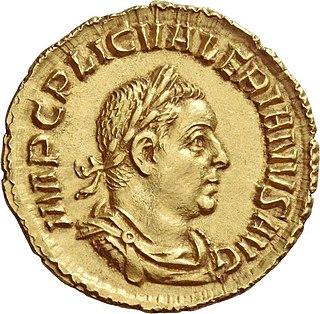 Martyrs of Carthage under Valerian