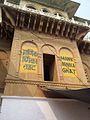 Varanasi, Manikarnika Ghat (8748087370).jpg