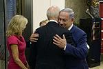 Vice President Joe Biden visit to Israel March 2016 (25621197996).jpg