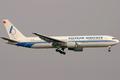 Vietnam Airlines Boeing 767-300ER VN-A764 FRA 2004-4-2.png