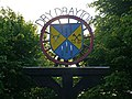 Village sign, Dry Drayton - geograph.org.uk - 834450.jpg