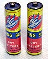 "Vintage ""Flying Bomb"" AA Batteries for Transistor Radios, Great Name & Graphics (8546838188).jpg"