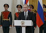 Vladimir Putin at award ceremonies (2018-02-23) 14.jpg