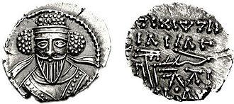 Vologases V - Coin of Vologases V