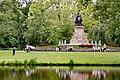Vondelpark Statue.jpg