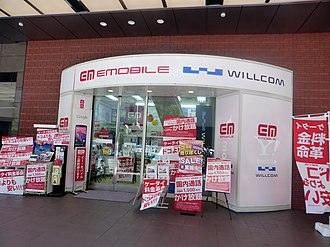Ymobile Corporation - Image: WILLCOM PLAZA UMEDA OS