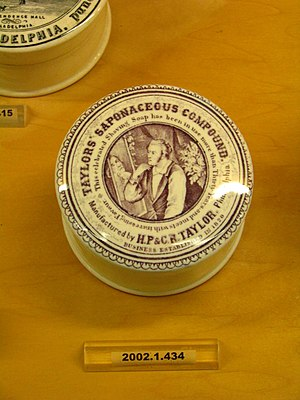 Cosmetic container - Recent historical round-type container, North America.