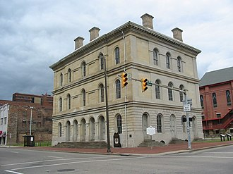 History of West Virginia - West Virginia Independence Hall, site of the Wheeling Convention
